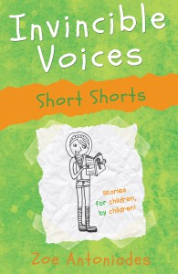 Short Shorts cover